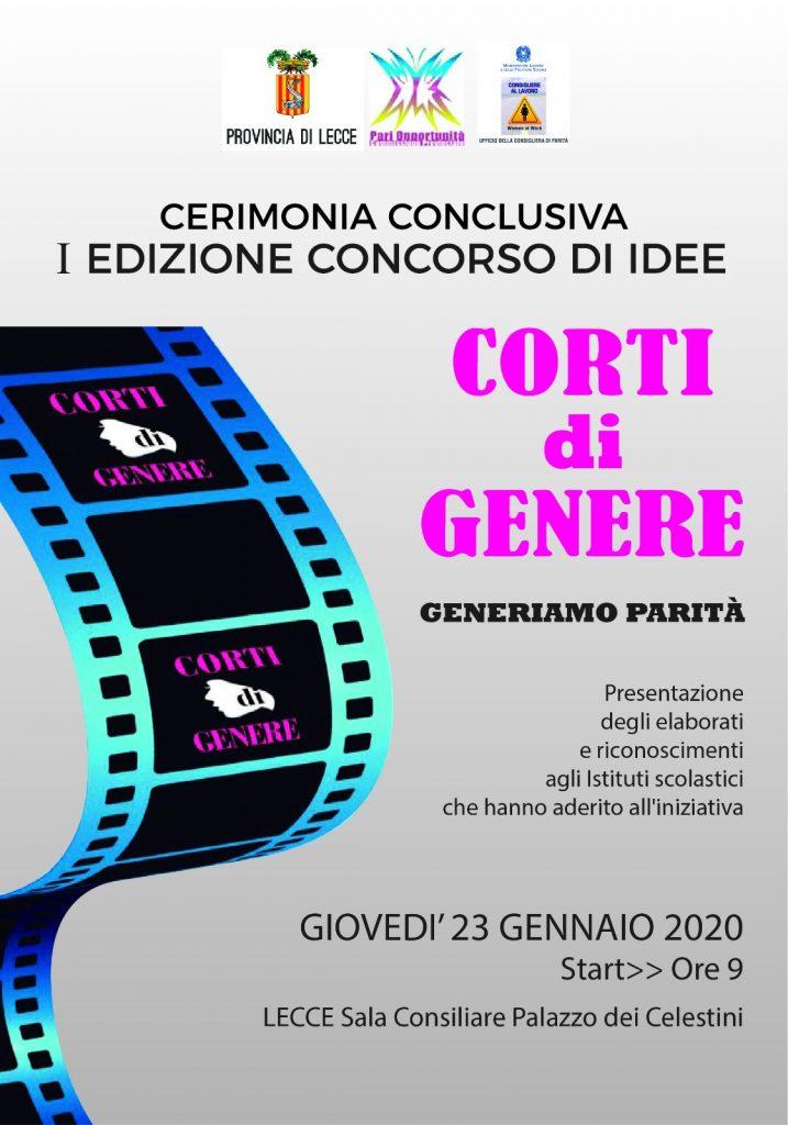 Corti di genere: il 23 gennaio a Palazzo Celestini cerimonia conclusiva del concorso di idee con tutte le scuole