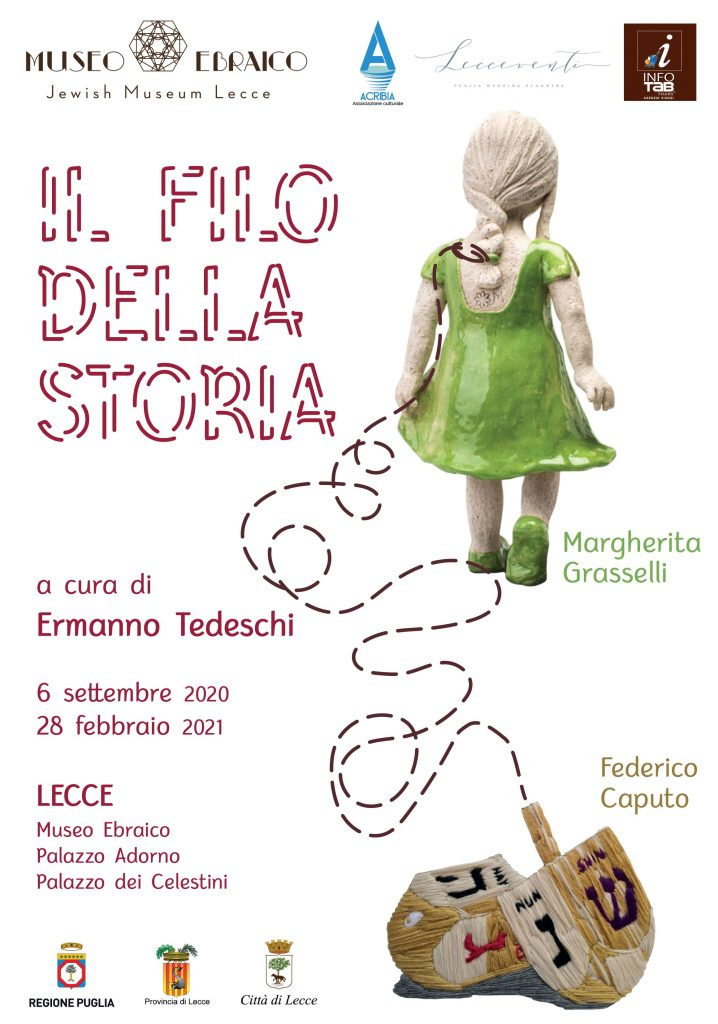 Il Filo della Storia: domani presentazione mostra in programma nel Museo Ebraico di Lecce