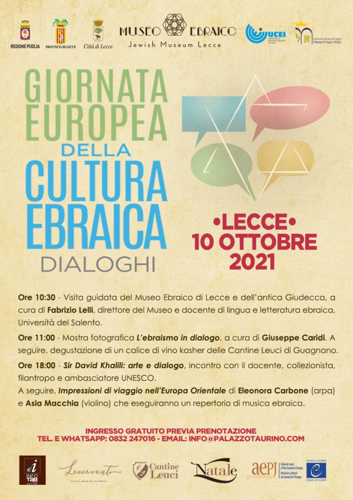 Giornata Europea della Cultura Ebraica, 10 ottobre: a Lecce eventi nel Museo Ebraico e l'incontro con sir Khalili
